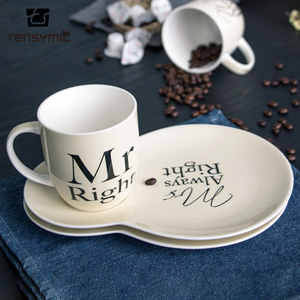 garden luxury design applicable ceramic snack plate coffee cup set