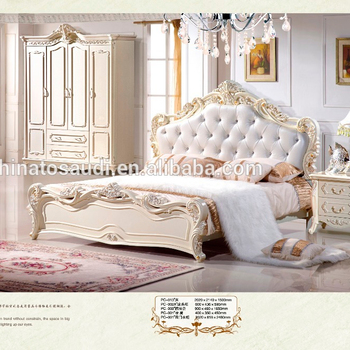 2016 New design luxury bedroom set classic bedroom furniture sets, View  classic bedroom sets, Saudichina Product Details from Cbmmart Limited on ...