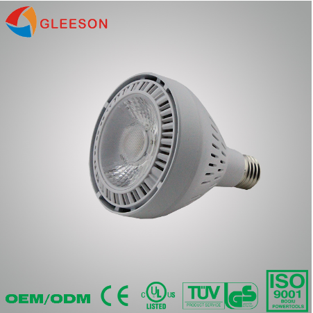hot sales 35w led par30 with heatsink cooling fans e27 par 30 led spotlights