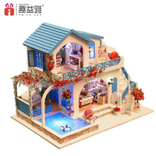 2017 New Year handmade beautiful DIY toy wooden doll house for kid best wishes birthday gift Blue and white town
