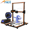 New arrival Anet E12 3d printer PLA ABS model 3d printer machine with large print size 300*300*400mm semi assembled printer 3d
