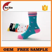 knitting sock yarn,price socks, low moq socks
