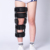 Post Operative hinged Knee Brace/Hinged knee immobilizer for Knee Orthosis