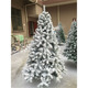 210cm/7ft falling snow christmas tree artificial umbrella christmas tree snow wholesale