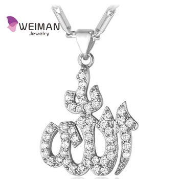 Silver plated muslim jewelry allah pendant buy allah pendant silver plated muslim jewelry allah pendant aloadofball Image collections