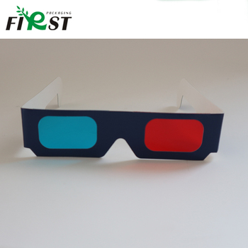 Cardboard 3D Glasses Promotional Customized Paper 3D Glasses/custom logo chromadepth paper 3d glasses