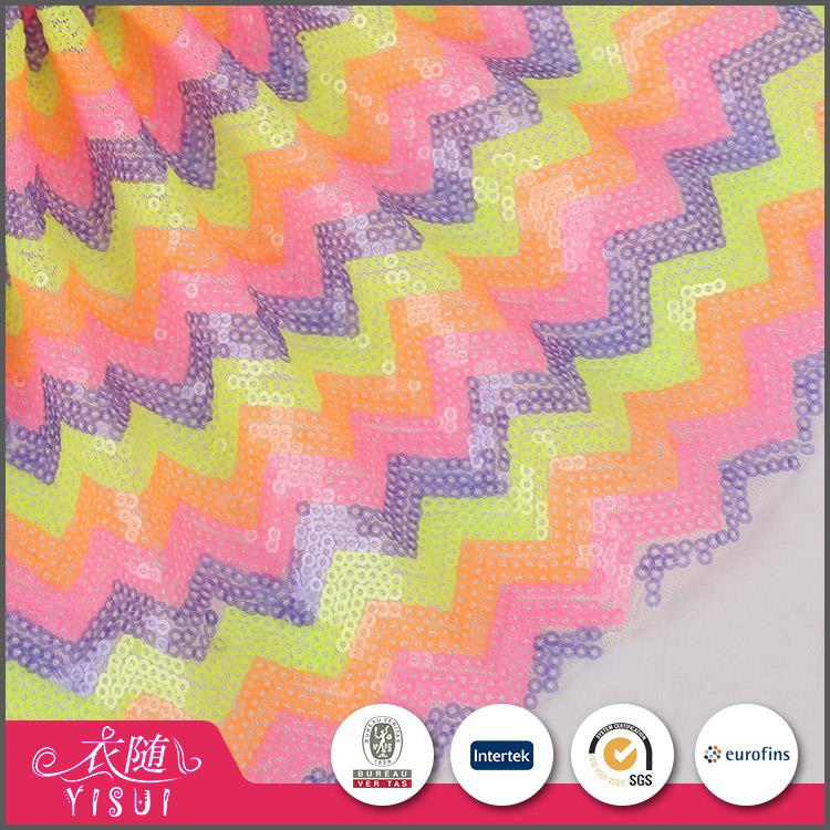 Factory price popular multicolor geometric shape rainbow mesh fabric