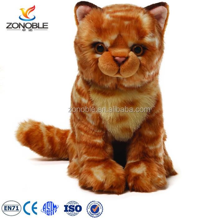 Fashion Cute Soft Leopard Cat Plush Tabby Cat Stuffed Animal View