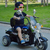 Harley Style Kids Electric Motorcycle