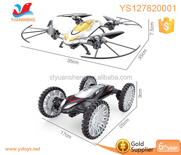 Drone-car two mode rc flying car toy 2017 new toys for kid
