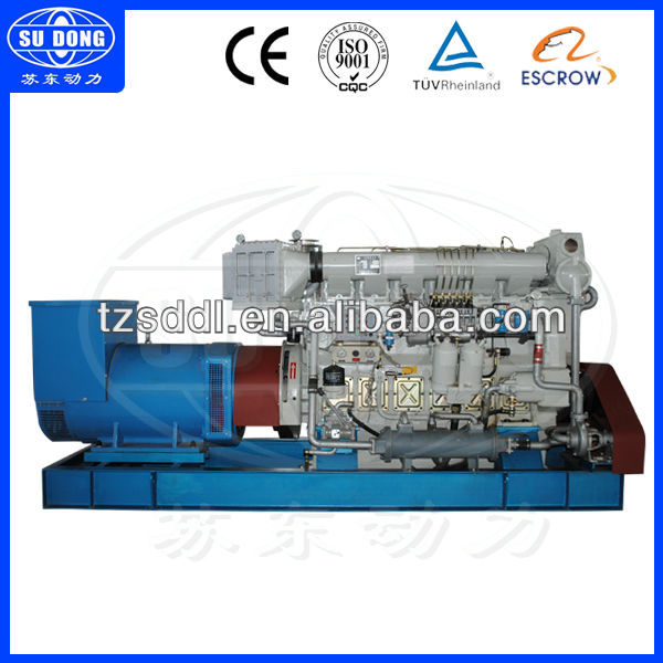 CCS OEM ISO 300KW heavy fuel oil generator with zibo diesel engine