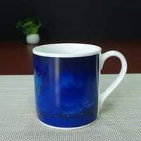 Color Changing Mug Ceramic Special Idea Children Gift Factory Hot Christmas Sales