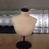 Used Female Faceless Fabric Bust Form Mannequin for Jewlery Display