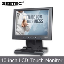multi-interface video studio 10'' environmental protect display LED backlight cctv lcd computer monitor