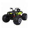 /product-detail/12v-kids-ride-on-drive-big-size-plastic-atv-large-wheels-battery-power-car-toys-for-children-60785141943.html