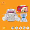 Super soft cotton printed breathable newborn baby nappy diaper