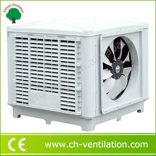 Competitive Price Custom double speed air cooler spare parts