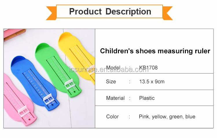 New Baby Colorful Children Shoes Foot Measure