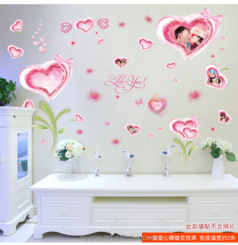3d Korea Wallpaper Art Vinyl Removable Loving Photo Frame Wall