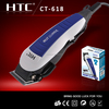 CT-618 HTC professional split end hair clipper