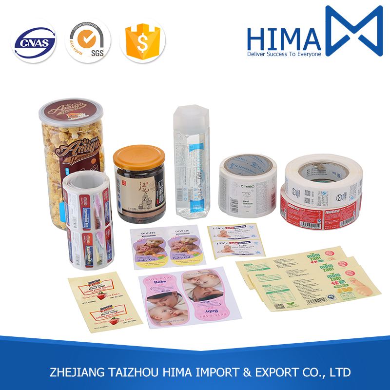 Online Shopping Promotional Prices Adhesive Label