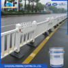 ABW321 metal components epoxy polyamide waterborne anti rust primer