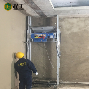 Construction Equipment Tools Automatic Wall Painting Machine House Painting Machine