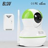 Smart phone simple login 1.0mp home automation surveillance camera