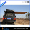 4x4 off road accessories water proof car awning