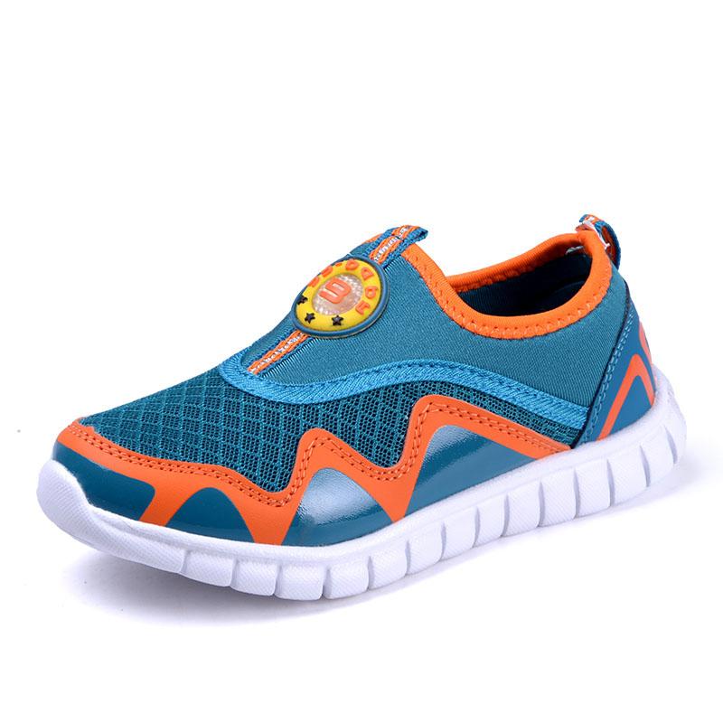 Nike Tennis Shoes Boys