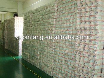 Bulk Toilet Paper >> Roll Tissue Paper Bulk Toilet Paper Buy Bulk Toilet Paper Toilet Tissue Roll Cheapest Toilet Paper Product On Alibaba Com