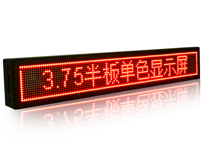 P10 red single color outdoor led banner displays P10 single color module 320*160mm