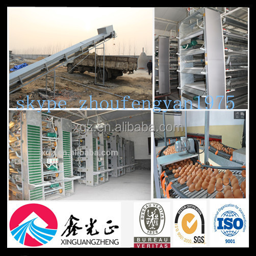 cheap prefabricated farm layer and broiler poultry barns