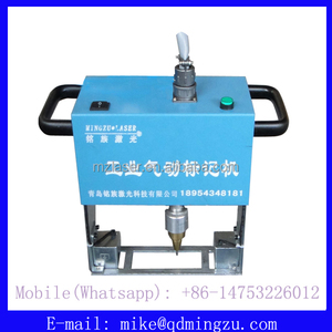 Hot Sale Portable Bicycle Frame dot peen marking machine