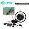 72v electric bicycle kit de motor para bicicleta 8000w with brake lever Promotion sales