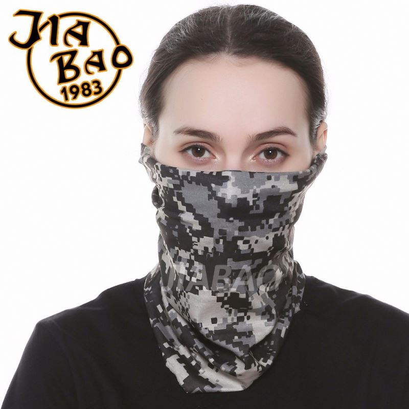 100% Polyester Custom Neck Scarf Balaclava Face Skull Mask ,Banana Market Prices