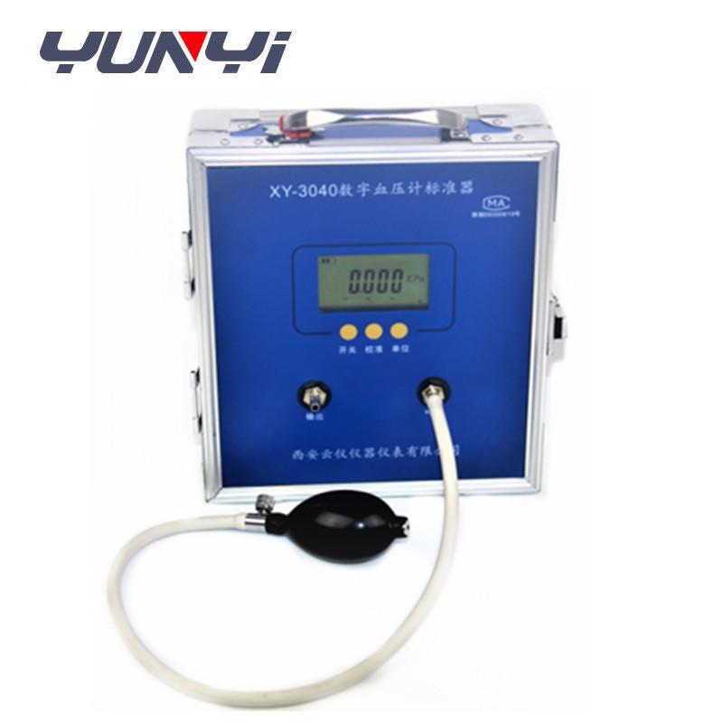 Digital sphygmomanometer standard calibrator