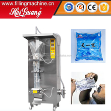 Made In China Automatic Liquid Nitrogen Filling Machine