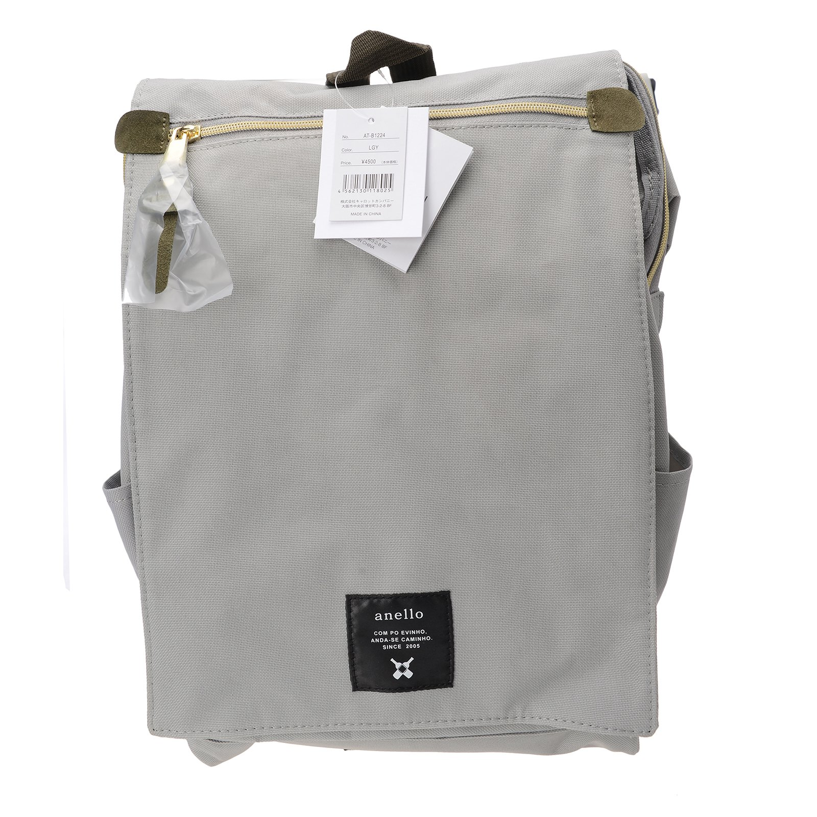 011b95071a43 Get Quotations · Anello Official Flap Cover Grey Japan Fashion Shoulder Rucksack  Backpack School Travel Bag Large AT-