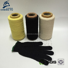 High quality Black OE Regenerated 60/40 PC Blended Yarn For Gloves
