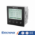Sfere720C LCD display digital three phase panel multifunction bi-directional energy meter