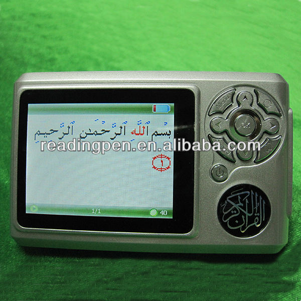 Holy quran recorder player, Muslim people learning machine