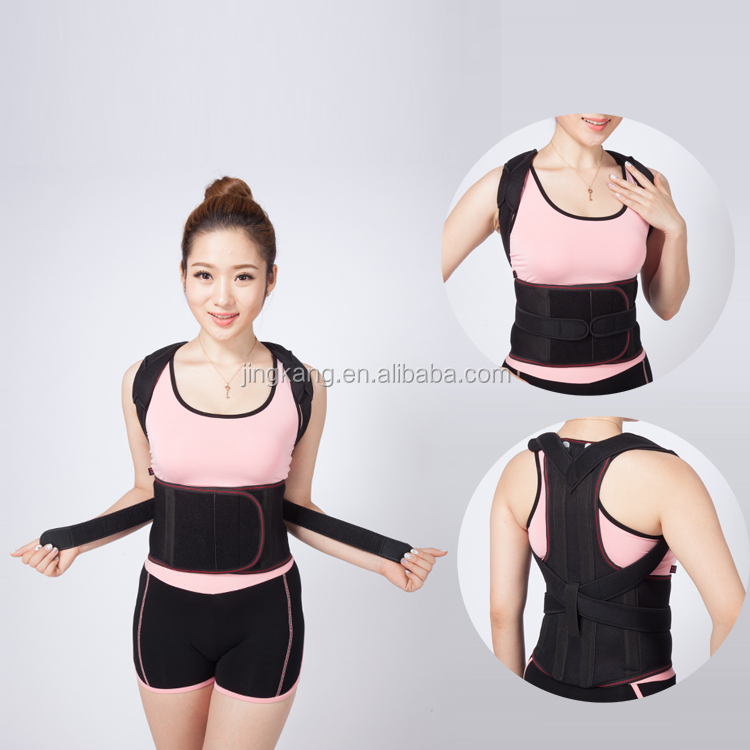 CE FDA approved posture corrector Back pain relief back support belt as seen on tv
