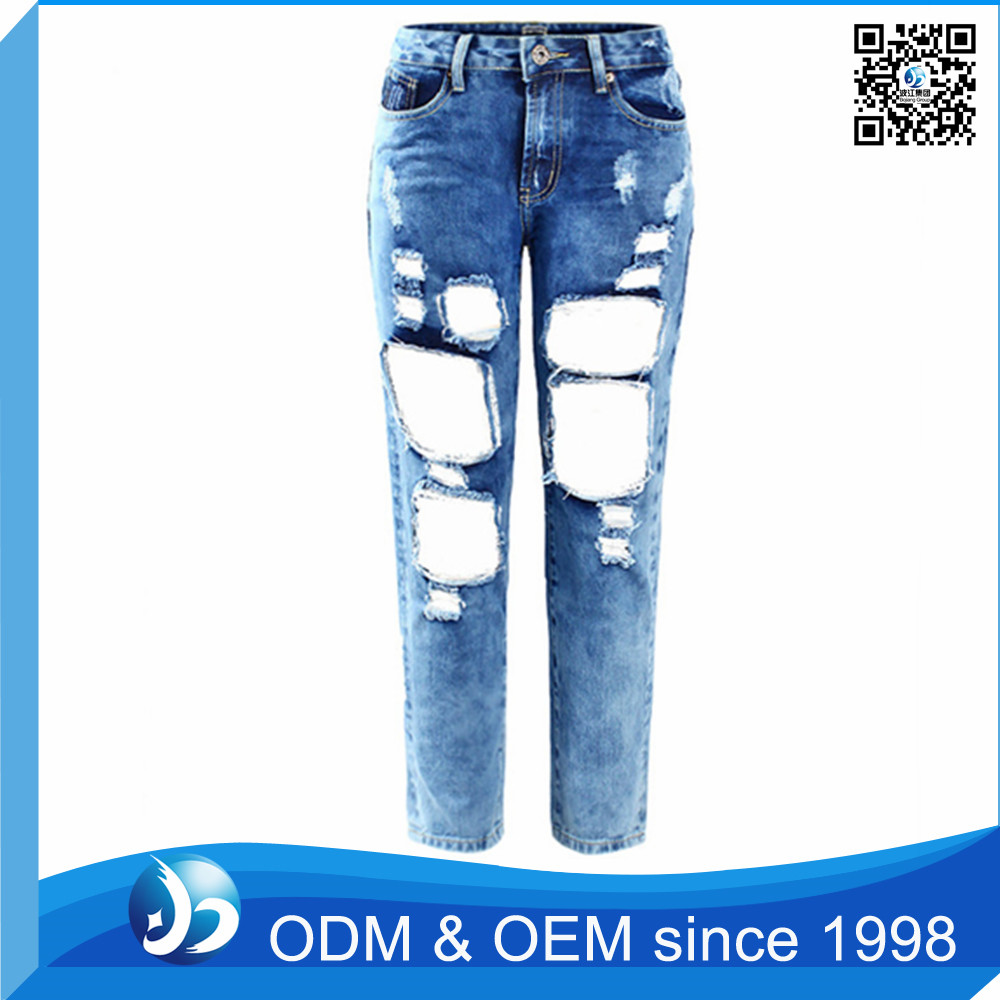 Custom Girls Washed Baggy Jeans Pants With Holes