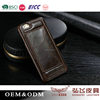 luxury real leather case for iphone 6 back kickstand cover