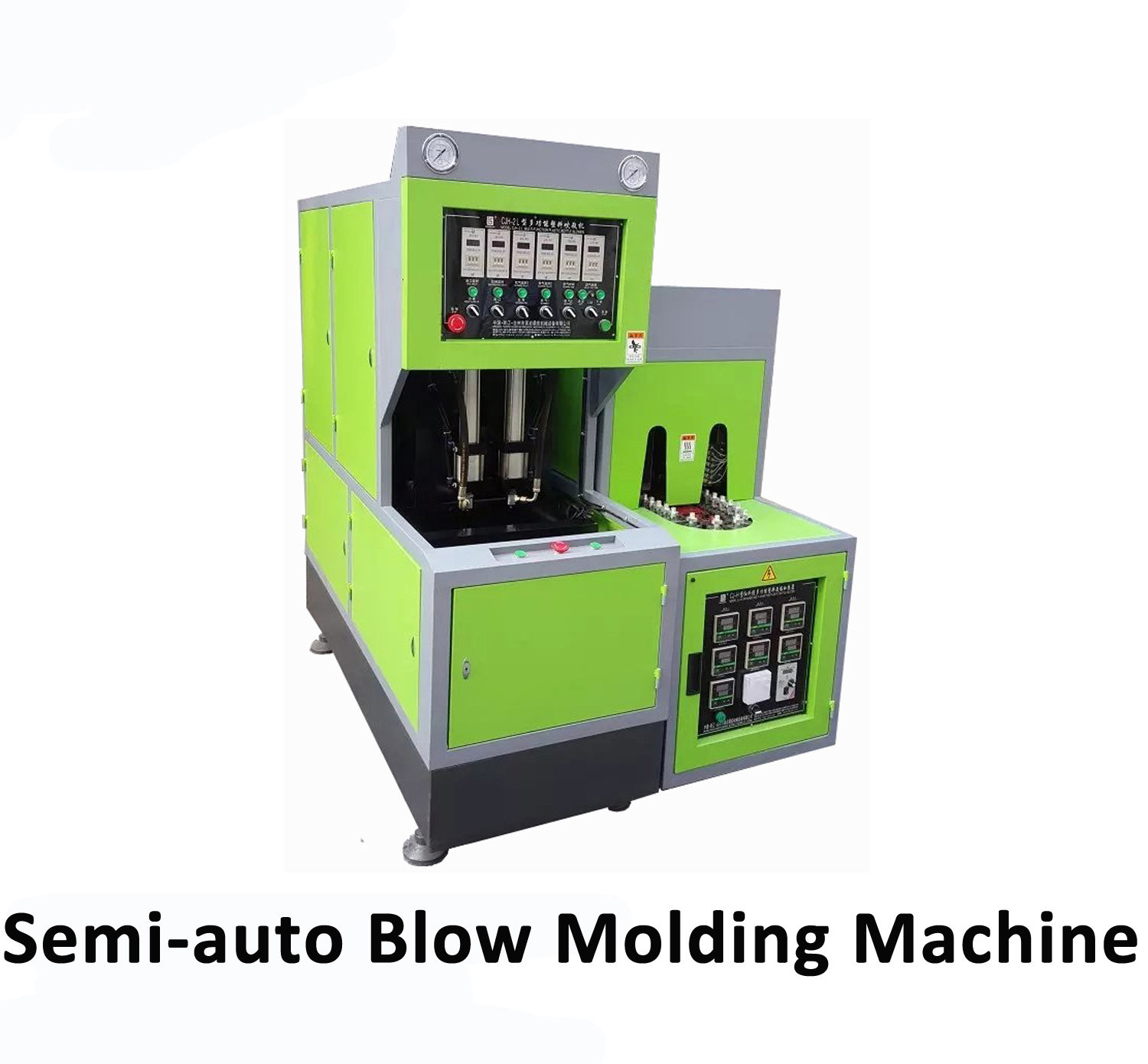 blow molding machine.jpg