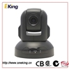 Best 360 Degrees Viewing Angle Camera with VISCA ptz controller for teleconference