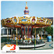 New design amusement park carousel small electric merry-go-round for sale