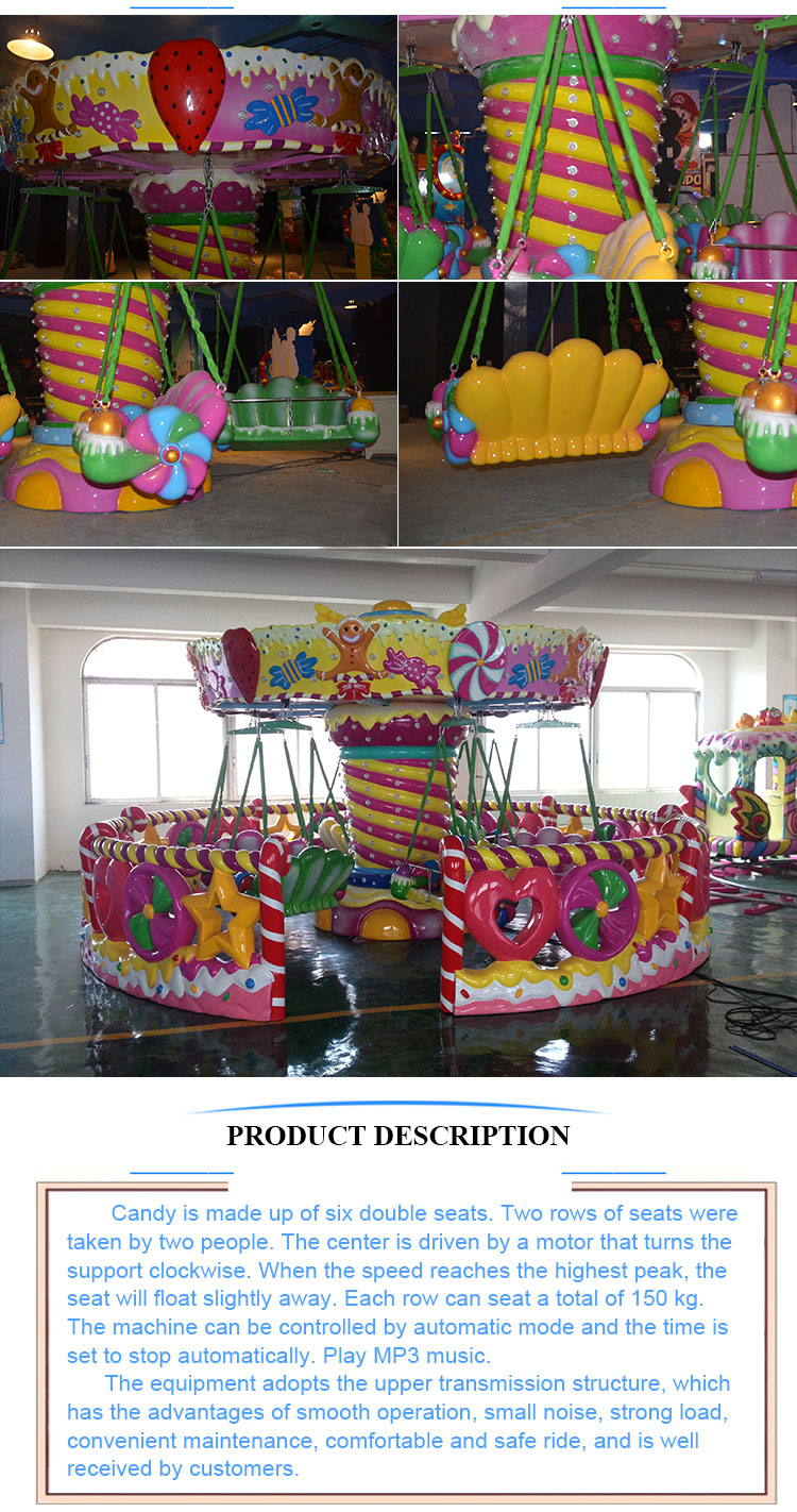 Qingfeng amusement equipment flying chair carousel horse amusement park games for sale carousel