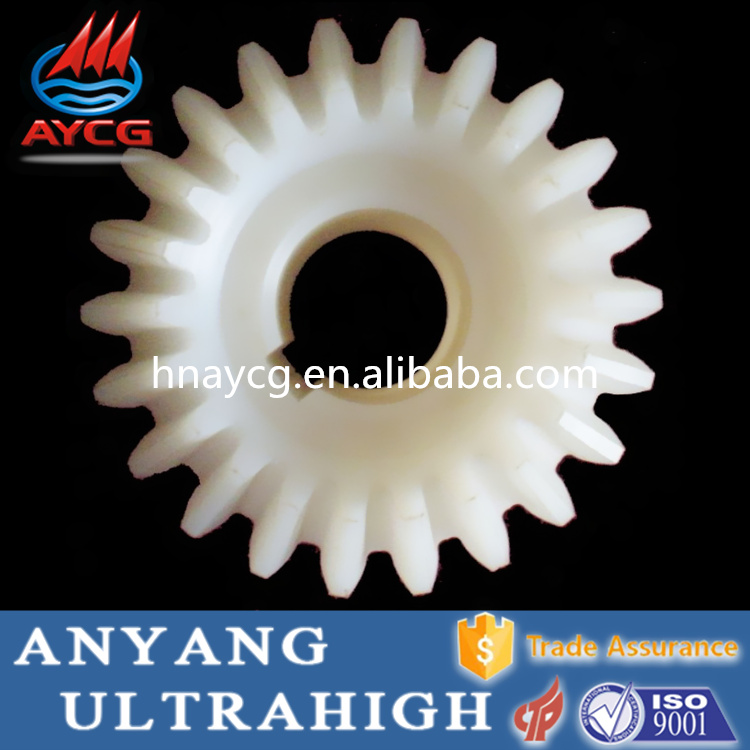 AYCG high quality wear resistant pe double worm spur <strong>gear</strong> bevel <strong>gear</strong>